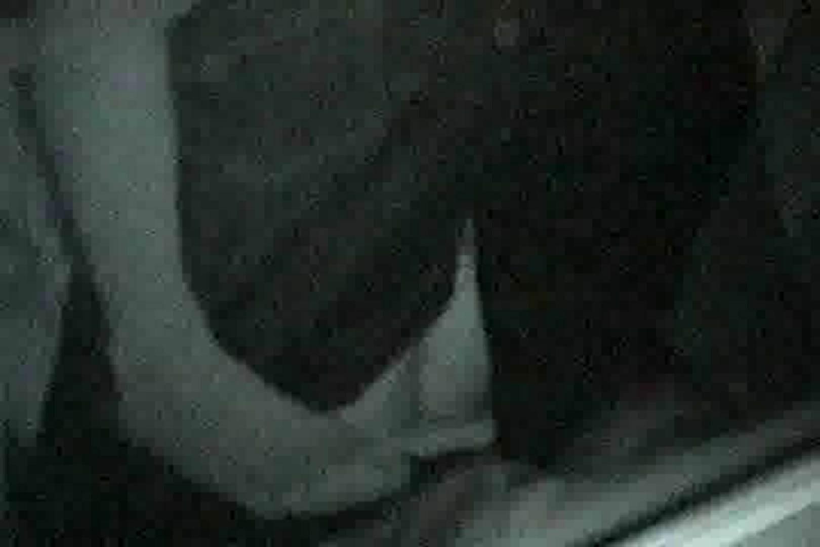 充血監督の深夜の運動会Vol.31 エロティックなOL | エッチなセックス  94画像 43
