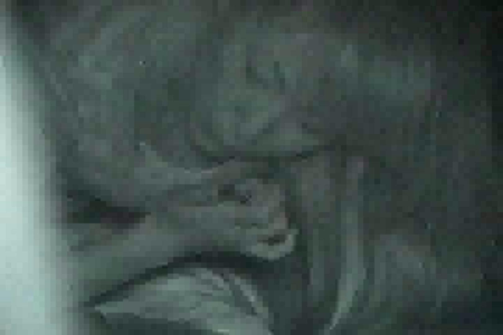 充血監督の深夜の運動会Vol.31 カップル盗撮 AV無料 94画像 74