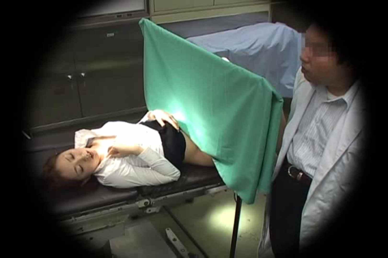 はらませ変態医師!受精完了!!Vol.2 エロティックなOL  82画像 2