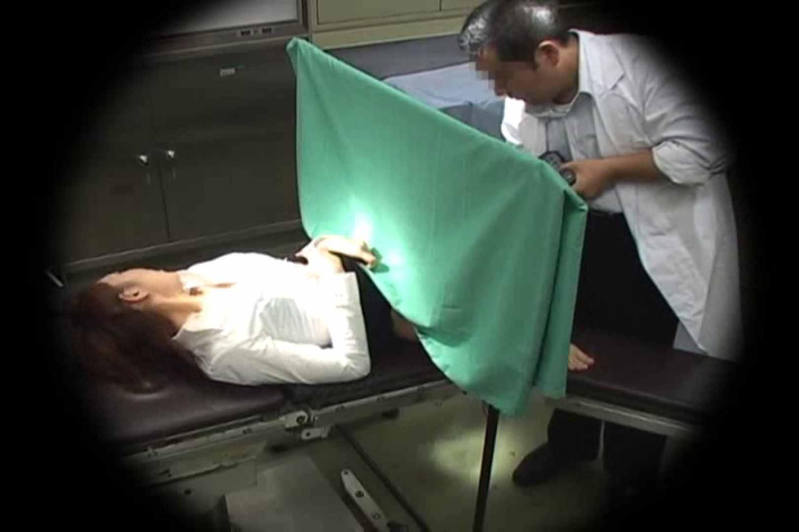 はらませ変態医師!受精完了!!Vol.2 エロティックなOL | ワルノリ  82画像 29