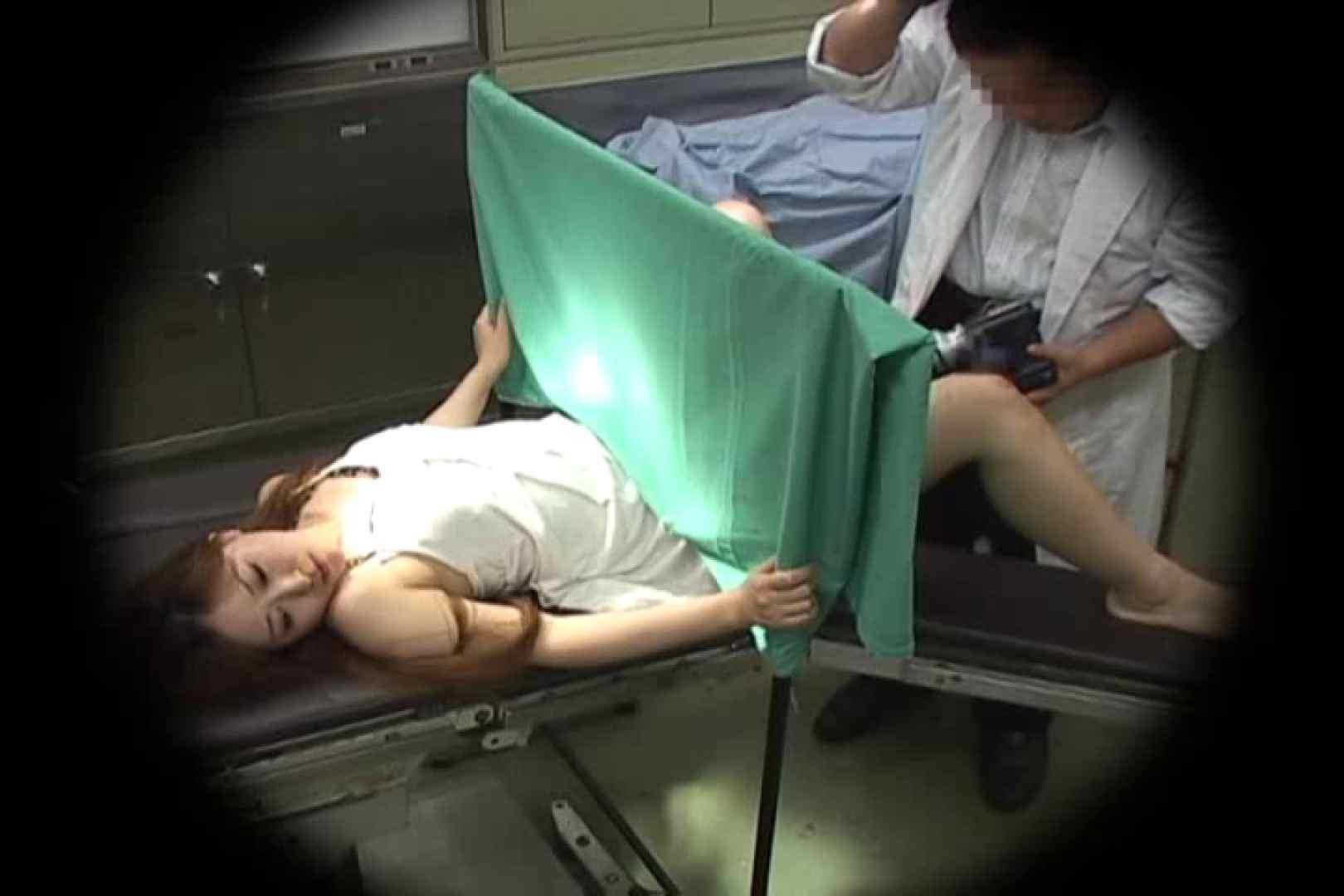 はらませ変態医師!受精完了!!Vol.2 エロティックなOL | ワルノリ  82画像 57