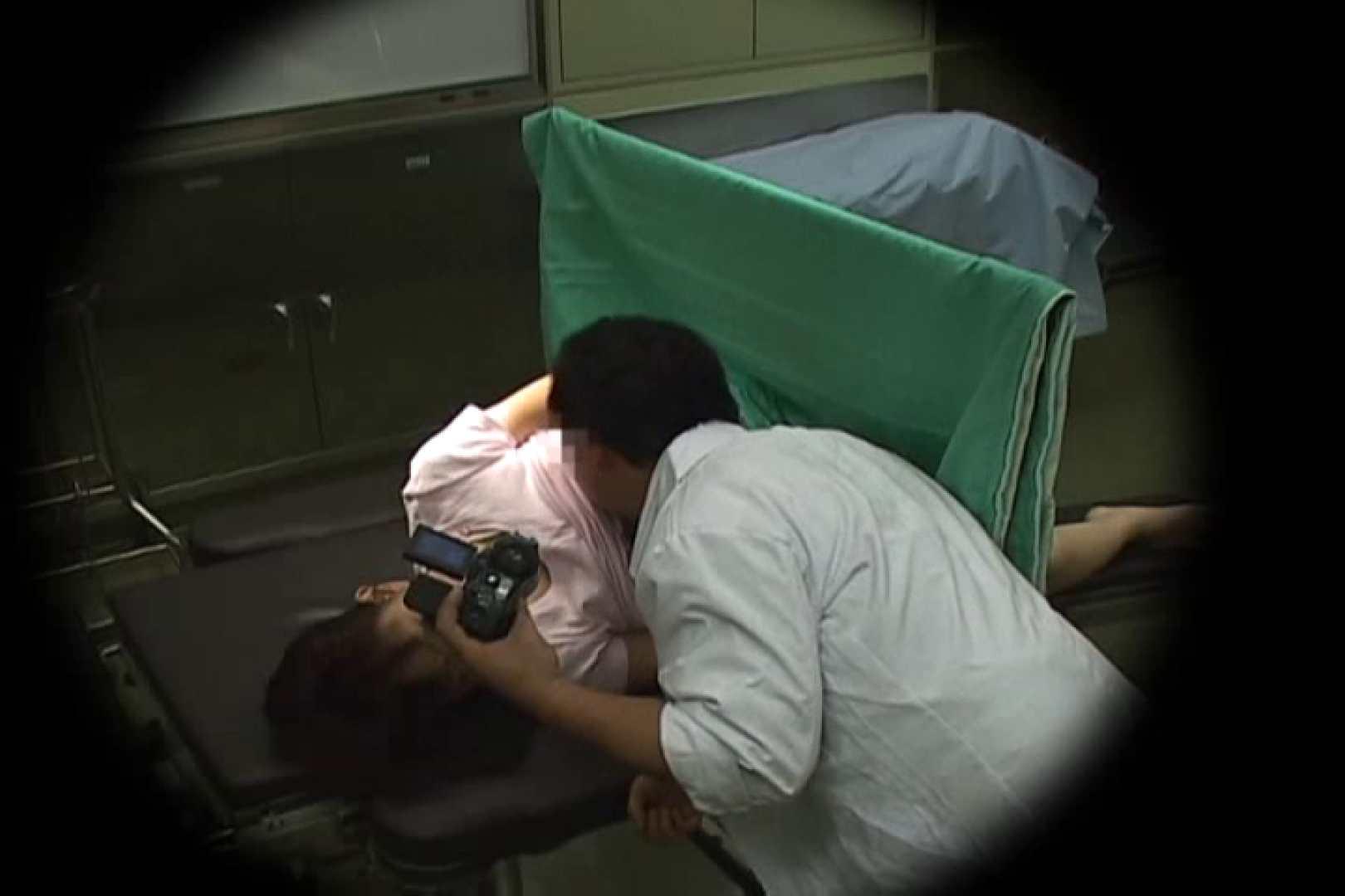 はらませ変態医師!受精完了!!Vol.5 ワルノリ  58画像 24