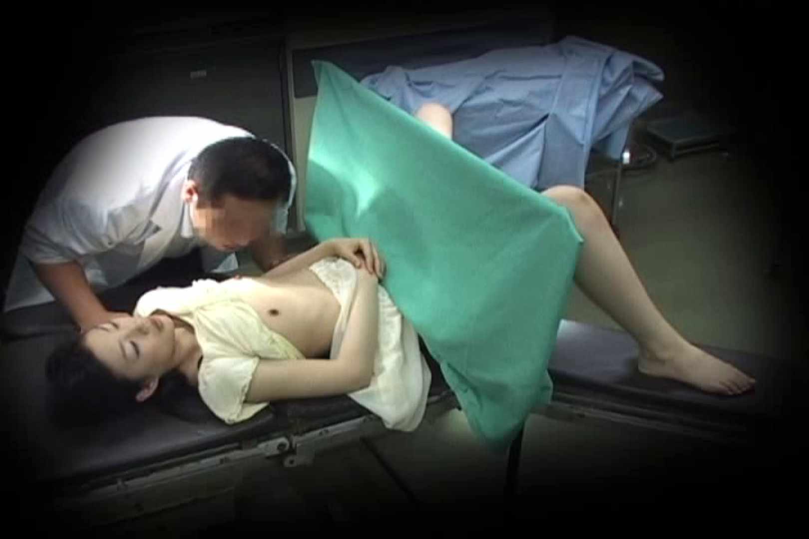 はらませ変態医師!受精完了!!Vol.6 エロティックなOL | ワルノリ  61画像 37