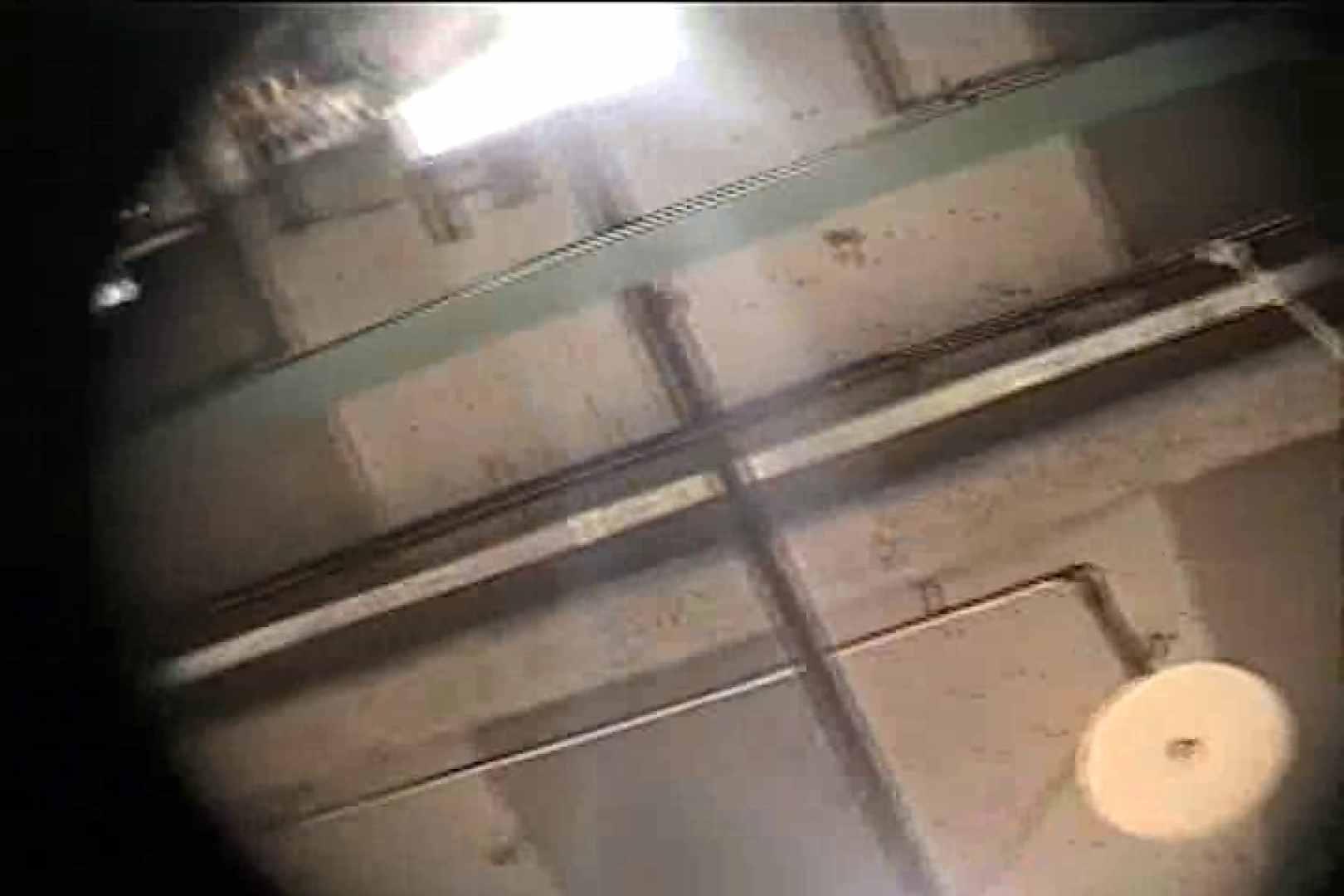 関西発!タツヤのDV直撮り大追跡Vol.1 チラ | 追跡  99画像 4