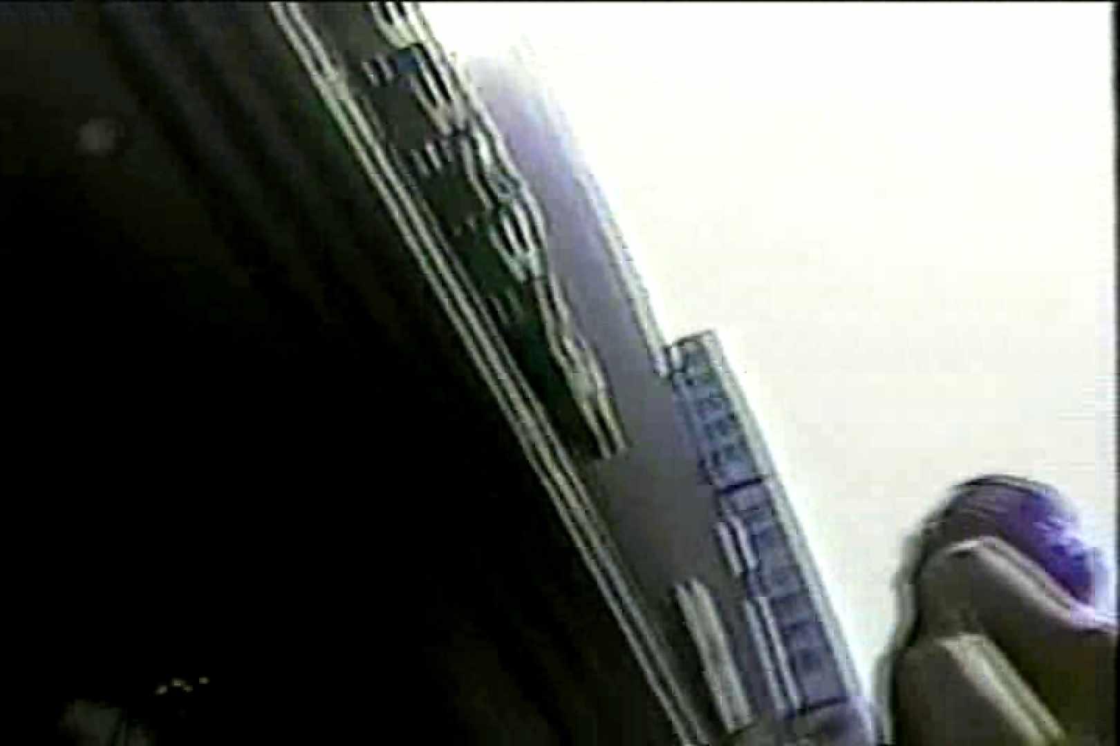 関西発!タツヤのDV直撮り大追跡Vol.1 チラ  99画像 12