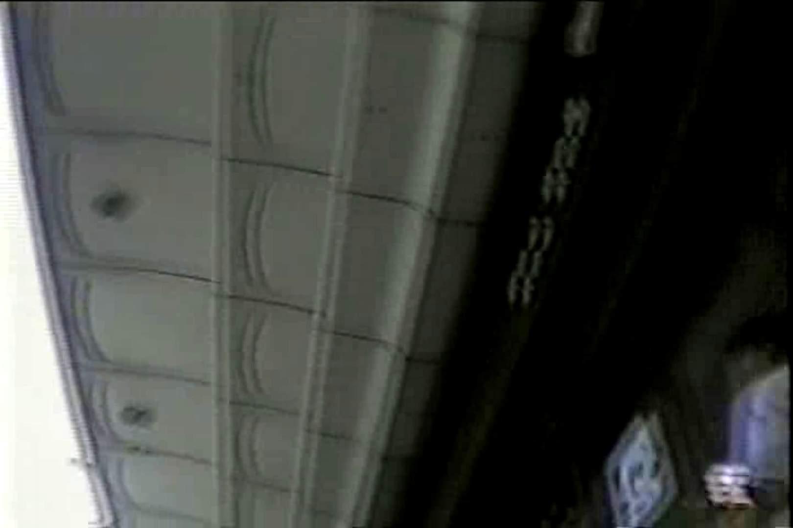 関西発!タツヤのDV直撮り大追跡Vol.1 エロティックなOL 盗み撮り動画 99画像 20