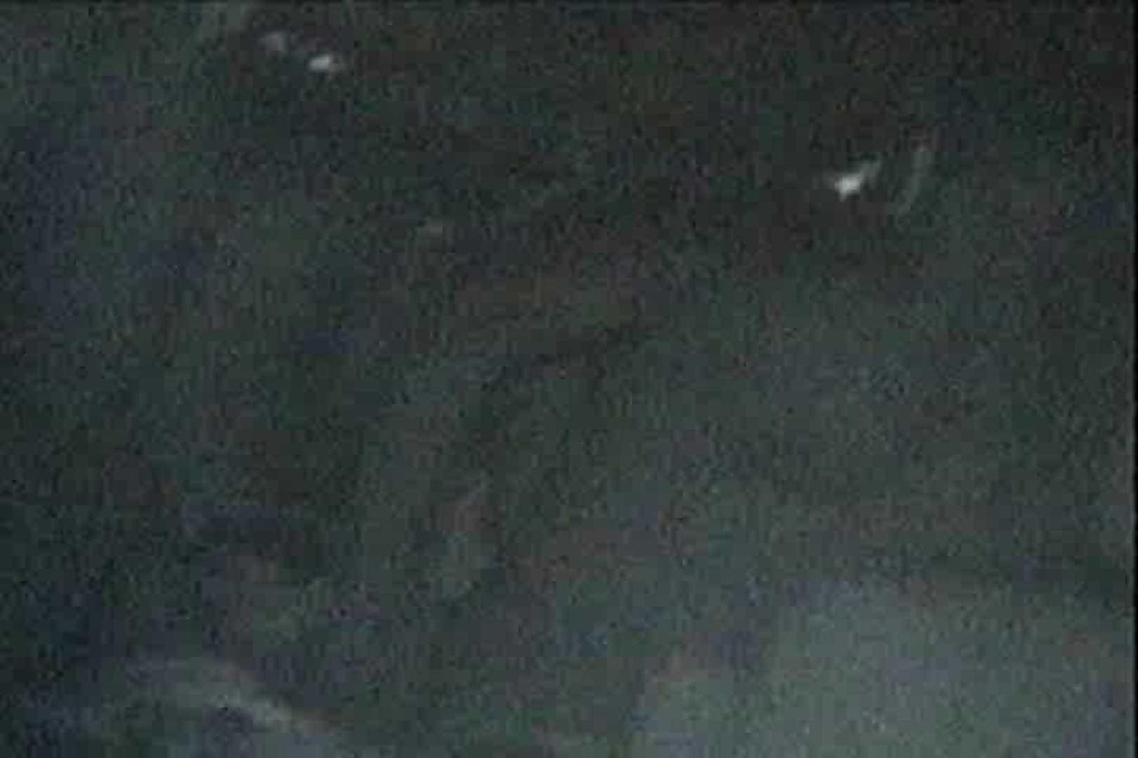 充血監督の深夜の運動会Vol.39 エッチなセックス  56画像 3
