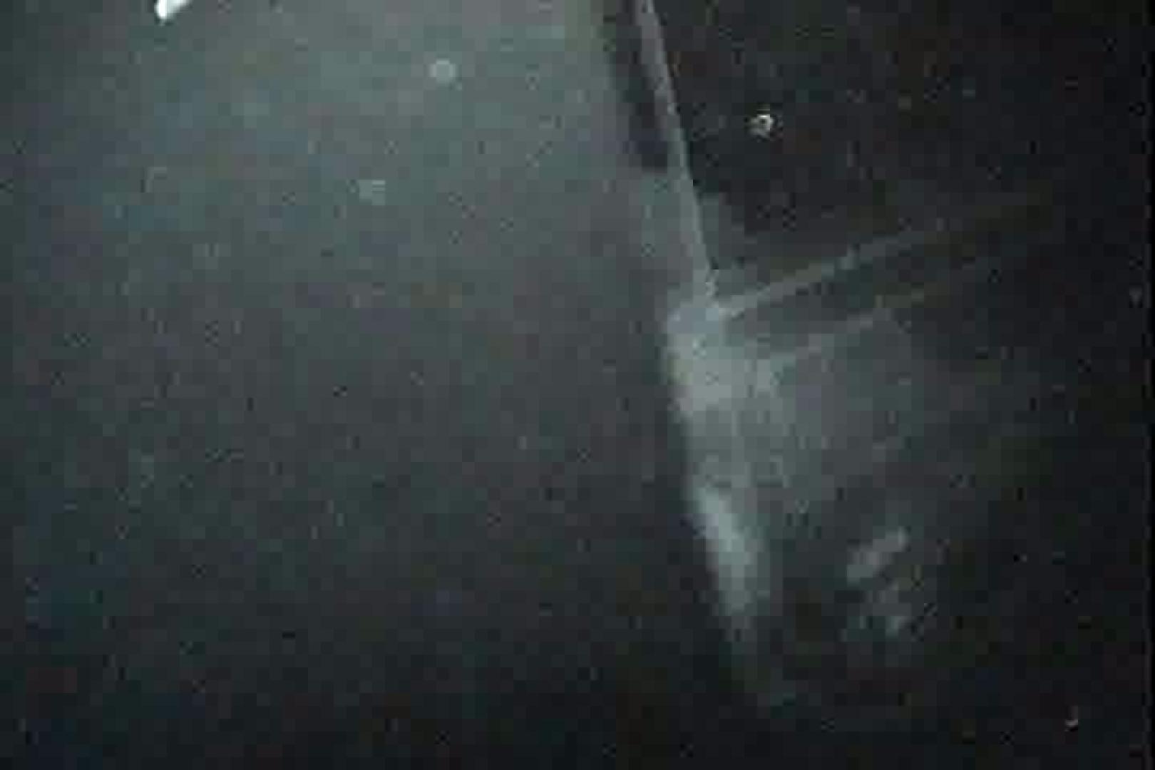 充血監督の深夜の運動会Vol.39 エッチなセックス   カップル盗撮  56画像 7