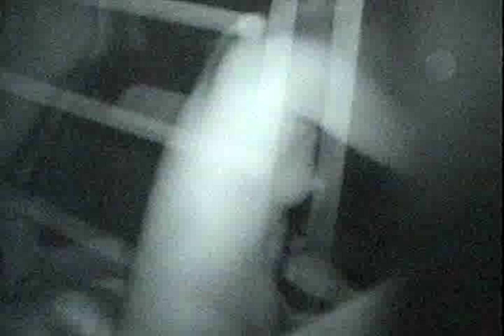 充血監督の深夜の運動会Vol.39 エロティックなOL セックス無修正動画無料 56画像 11