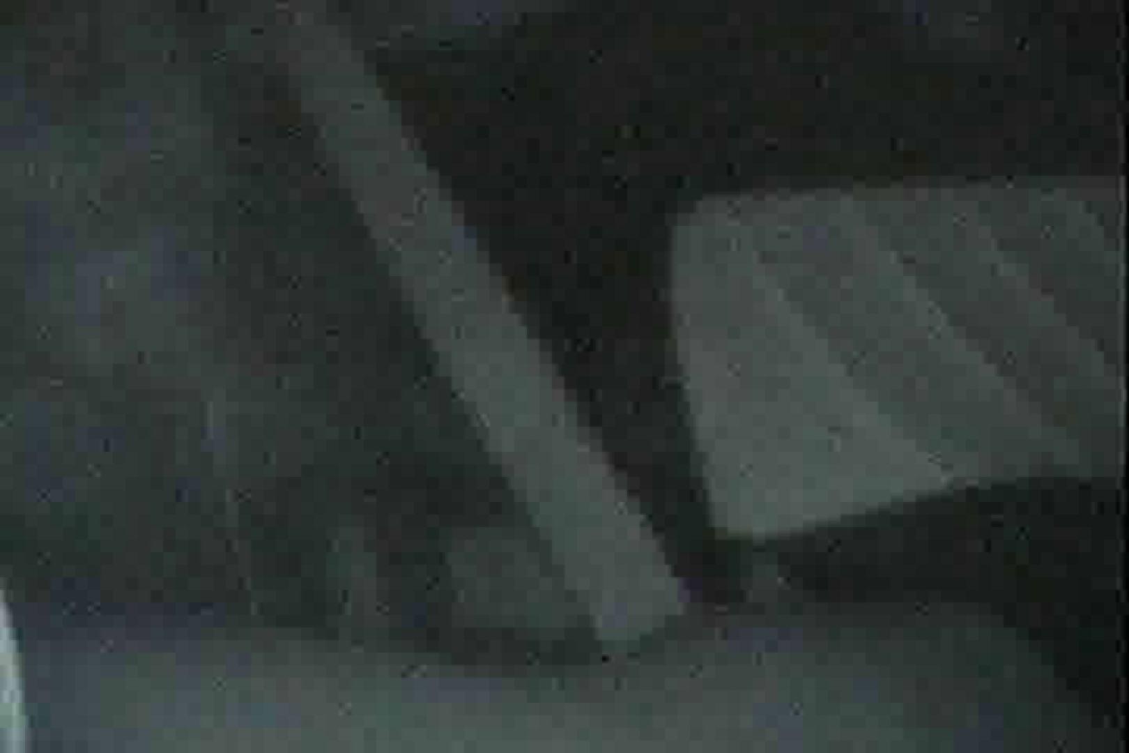 充血監督の深夜の運動会Vol.39 エッチなセックス   カップル盗撮  56画像 16
