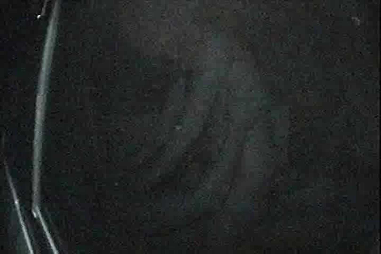 充血監督の深夜の運動会Vol.39 エロティックなOL セックス無修正動画無料 56画像 44