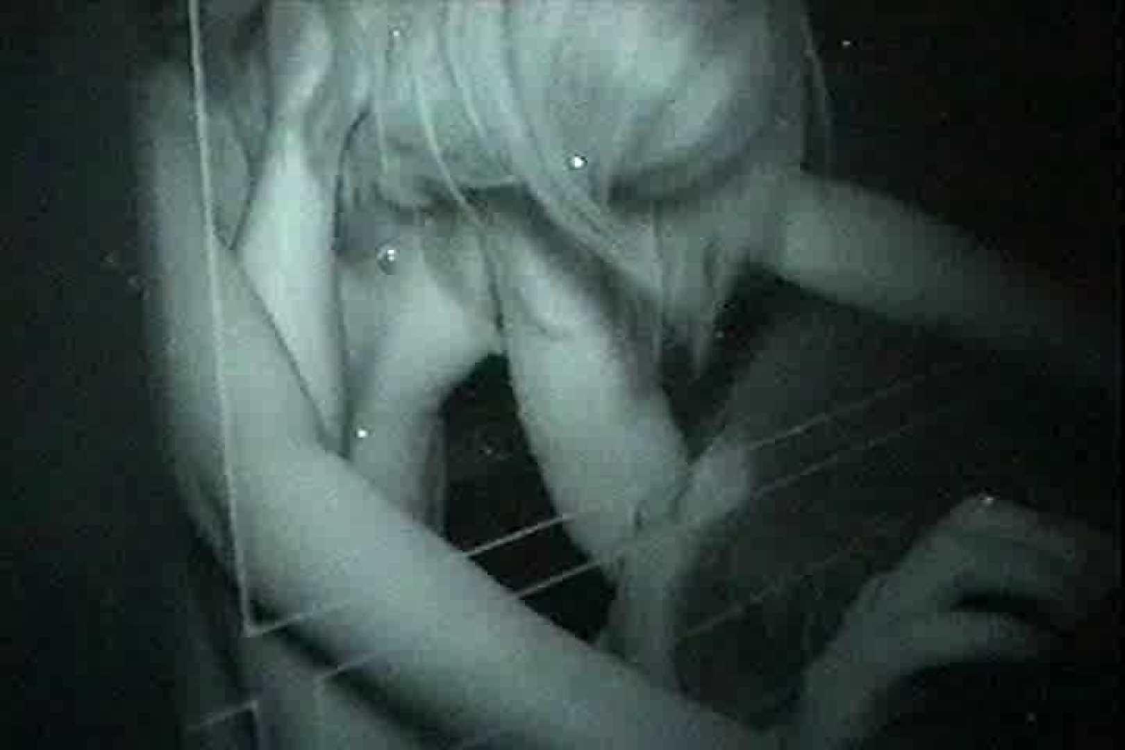 充血監督の深夜の運動会Vol.39 エッチなセックス  56画像 48