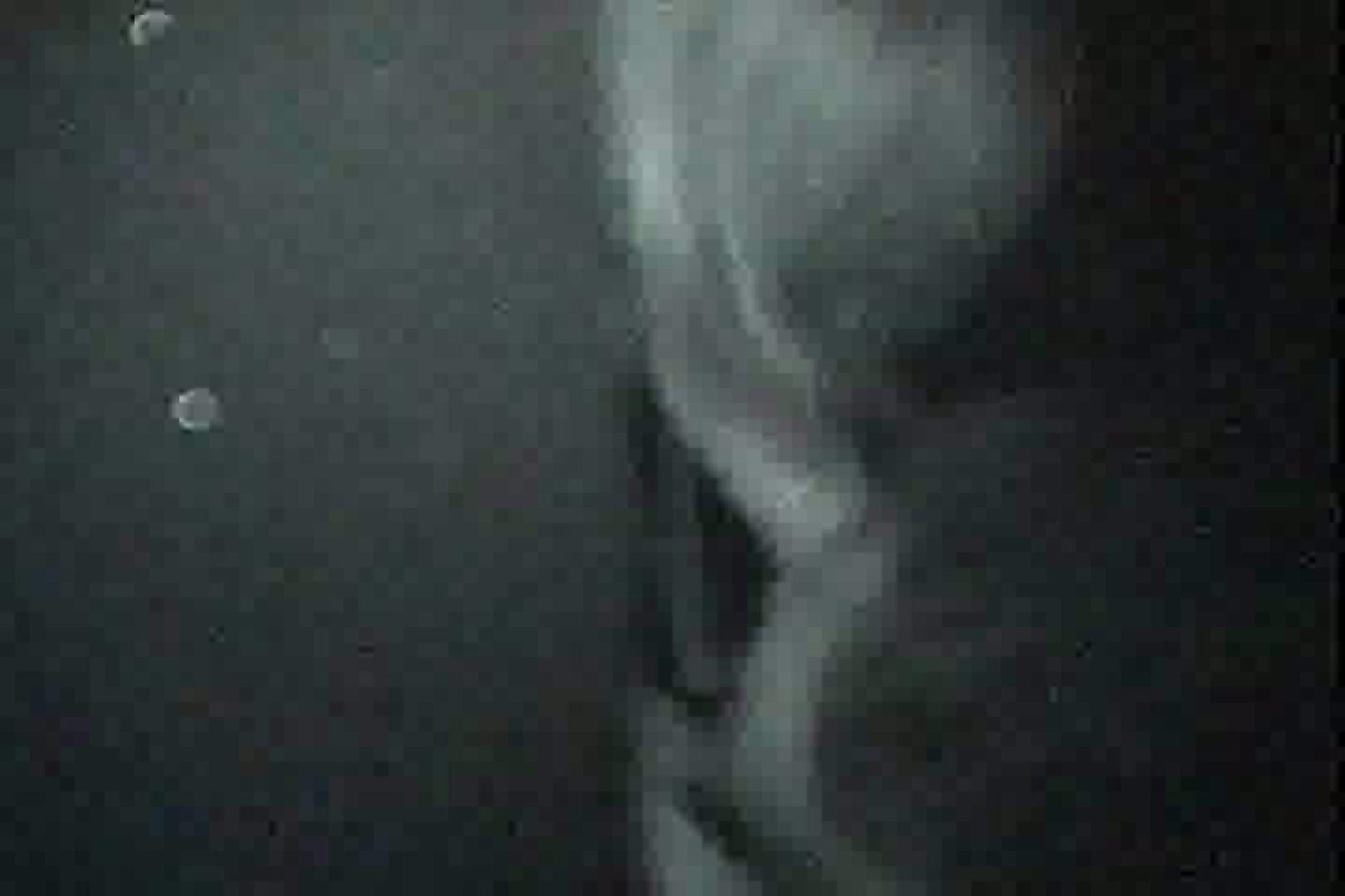 充血監督の深夜の運動会Vol.39 エッチなセックス   カップル盗撮  56画像 55