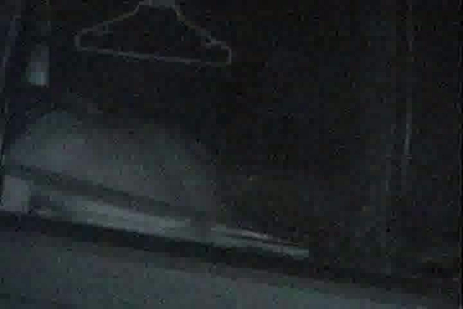 充血監督の深夜の運動会Vol.40 フェラ最高 | マンコ  90画像 61