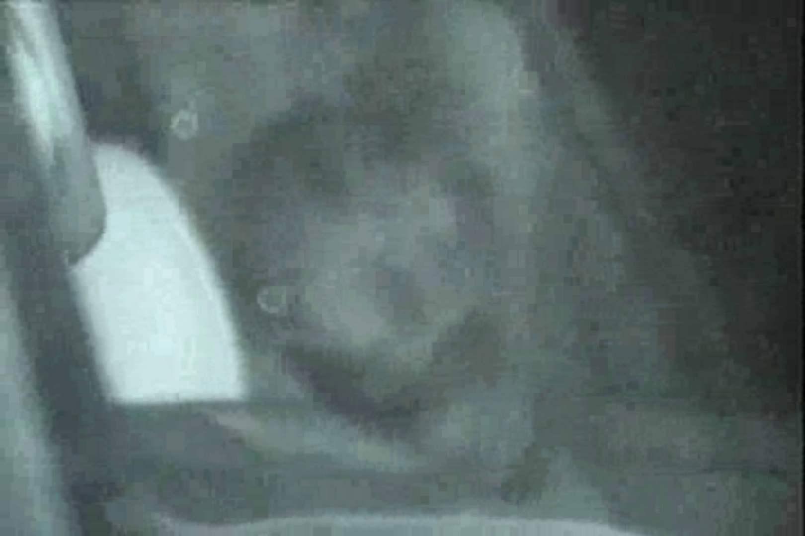 充血監督の深夜の運動会Vol.40 フェラ最高  90画像 64