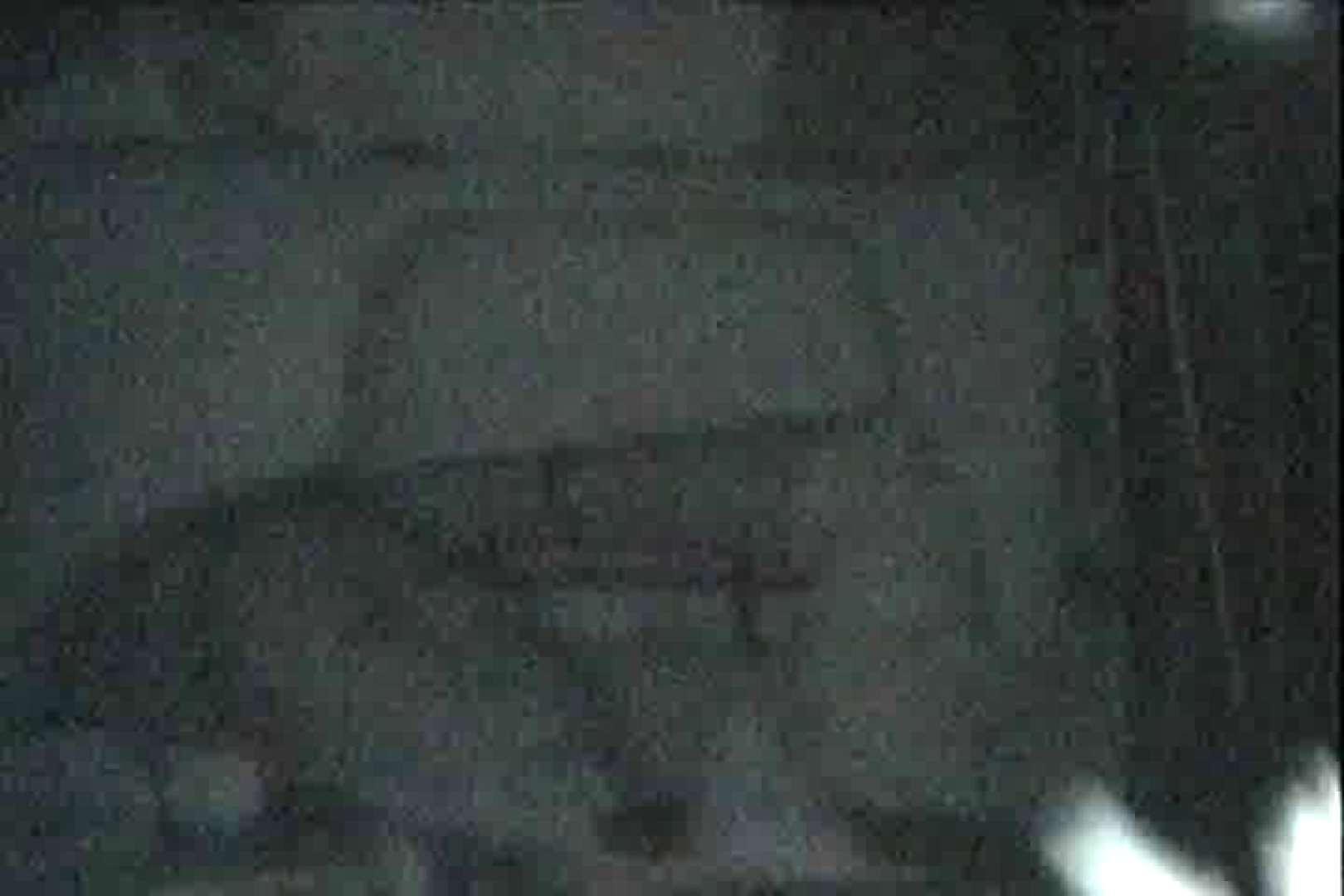 充血監督の深夜の運動会Vol.40 フェラ最高  90画像 80