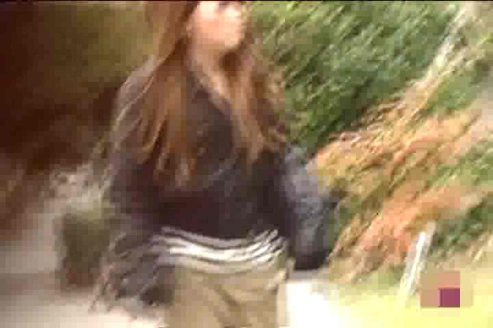 検証!隠し撮りスカートめくり!!Vol.7 ワルノリ | エロティックなOL  78画像 63
