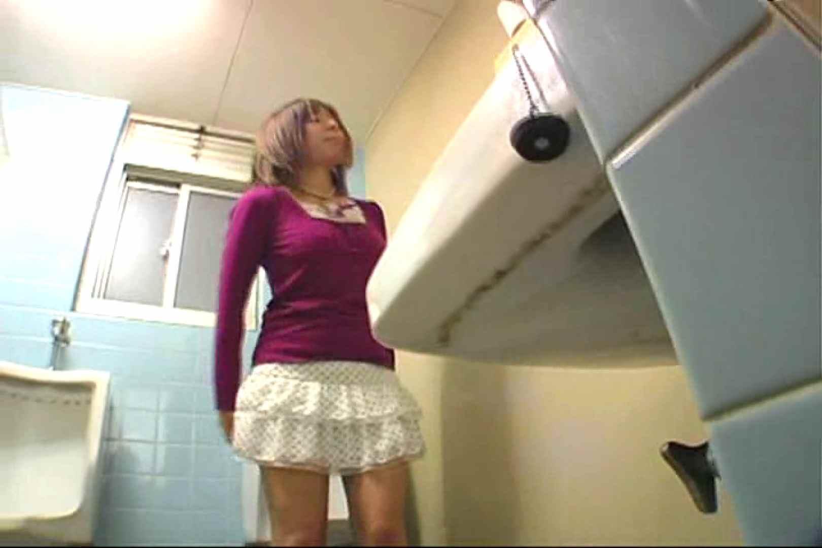 雑居ビル洗面所只今使用禁止中!Vol.1 ワルノリ 盗み撮り動画 74画像 11