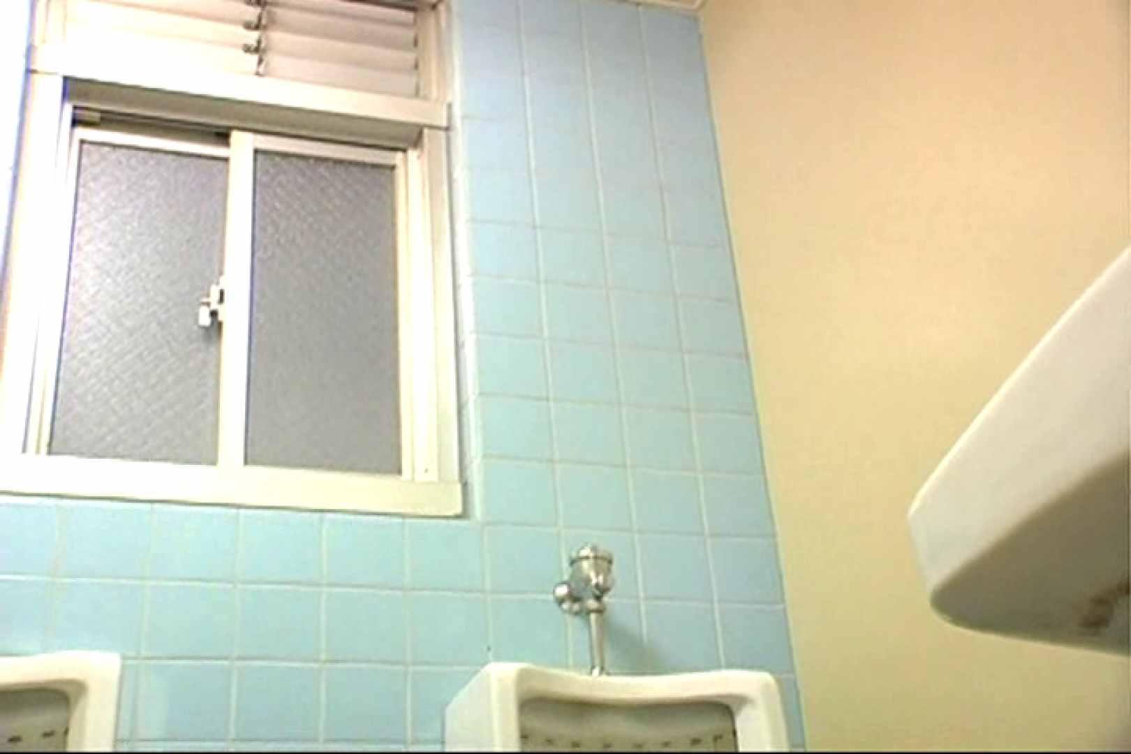 雑居ビル洗面所只今使用禁止中!Vol.1 洗面所はめどり おまんこ無修正動画無料 74画像 14
