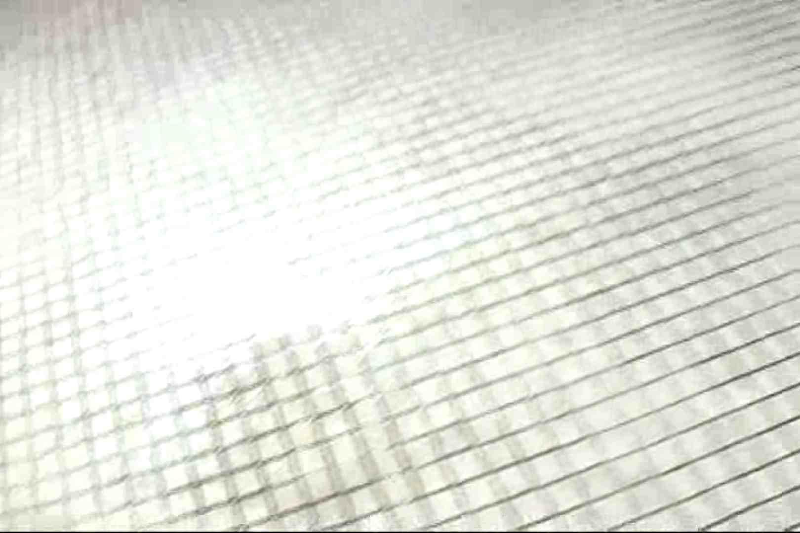 雑居ビル洗面所只今使用禁止中!Vol.3 ギャルのエロ動画 エロ無料画像 81画像 39