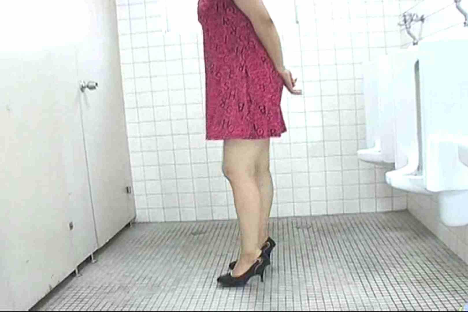 雑居ビル洗面所只今使用禁止中!Vol.4 ギャルのエロ動画 | エロティックなOL  82画像 29