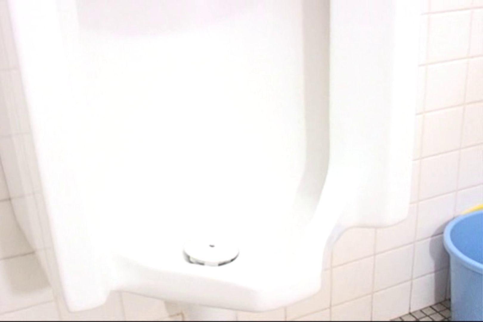 雑居ビル洗面所只今使用禁止中!Vol.6 便器盗撮  89画像 70