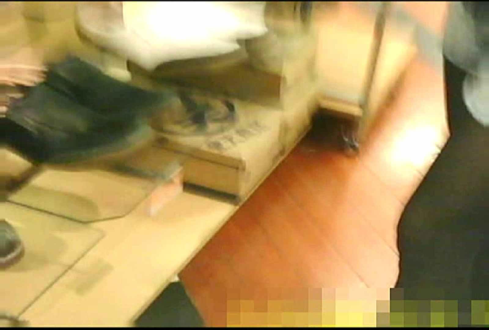 「ノゾキスト」さんの陰撮!!美女サルベージVol.1 覗き  68画像 40