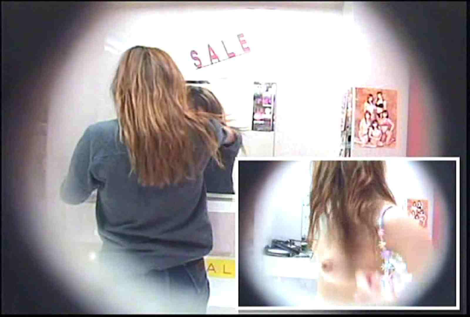 ショップ店長流出!!変態下着を買い漁る女達!Vol.4 ギャルのエロ動画  58画像 54