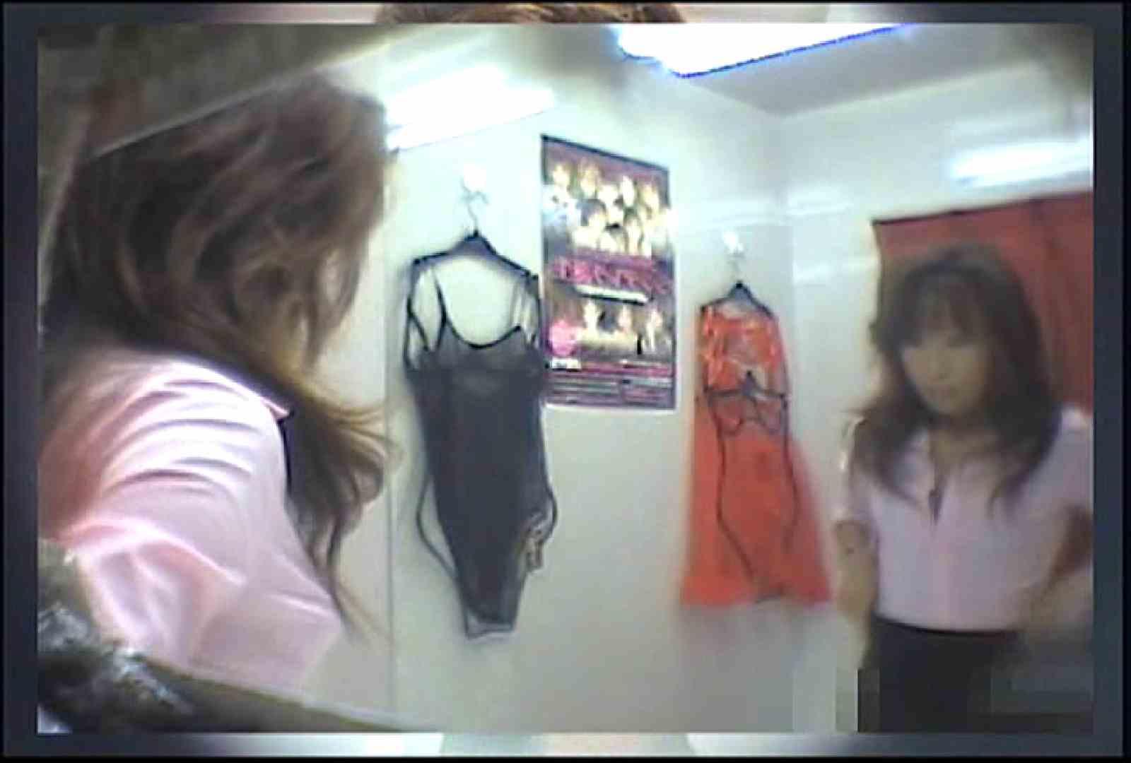 ショップ店長流出!!変態下着を買い漁る女達!Vol.5 着替え | エロティックなOL  85画像 4