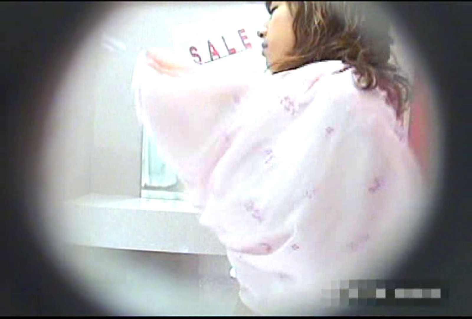 ショップ店長流出!!変態下着を買い漁る女達!Vol.8 エロティックなOL  97画像 8