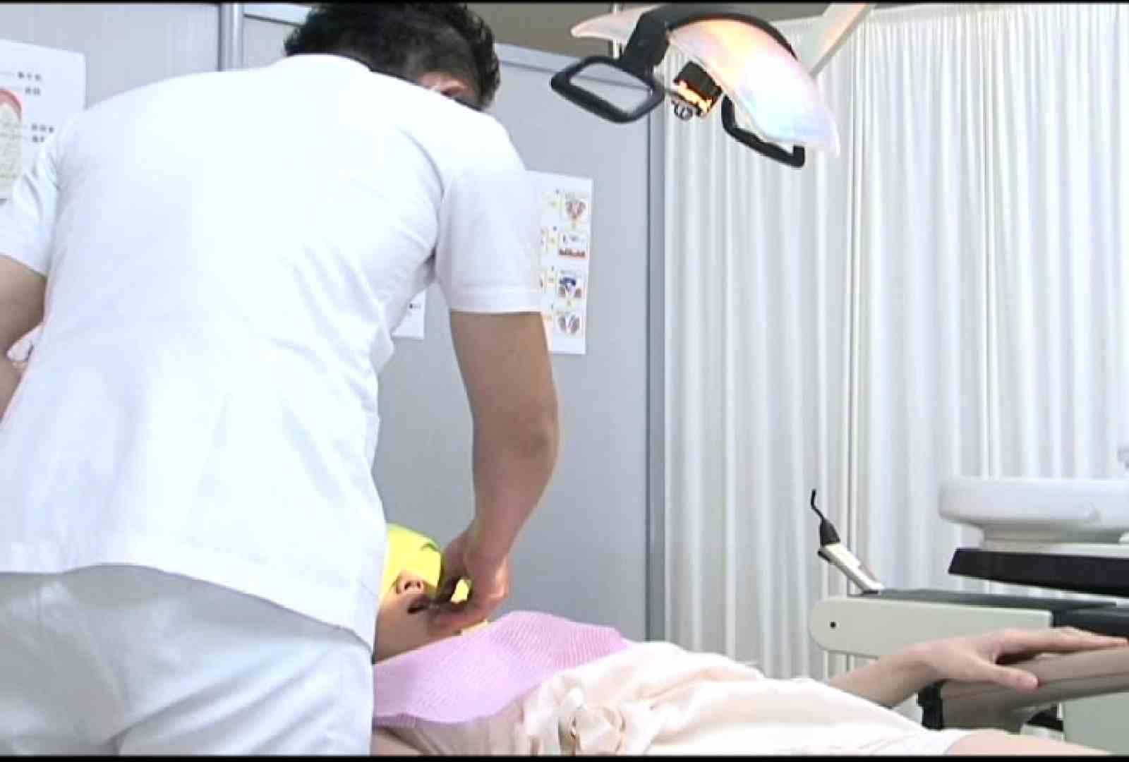 看護師が流出させた歯科医院接写パンツVol.3 接写  61画像 18