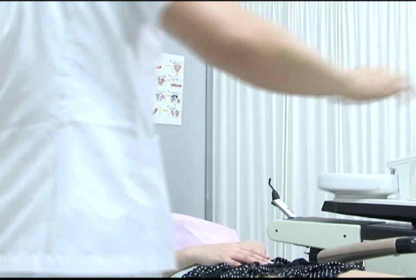 看護師が流出させた歯科医院接写パンツVol.3 チラ 女性器鑑賞 61画像 35