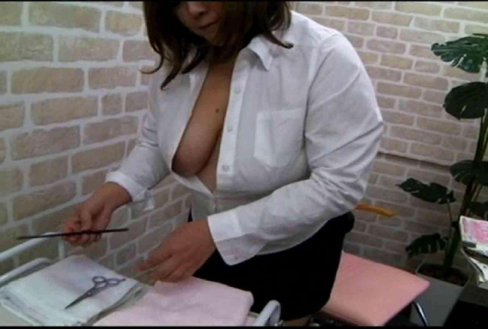 いきつけの美容院はノーブラ営業中!Vol.3 チラ オマンコ無修正動画無料 82画像 59