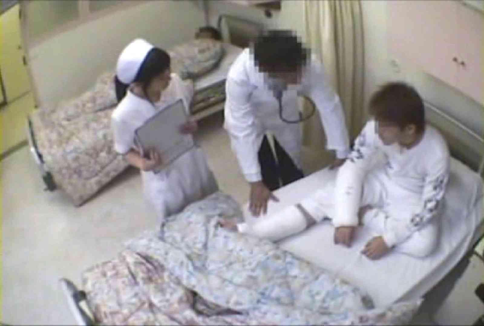絶対に逝ってはいけない寸止め病棟Vol.7 マンコ  99画像 45