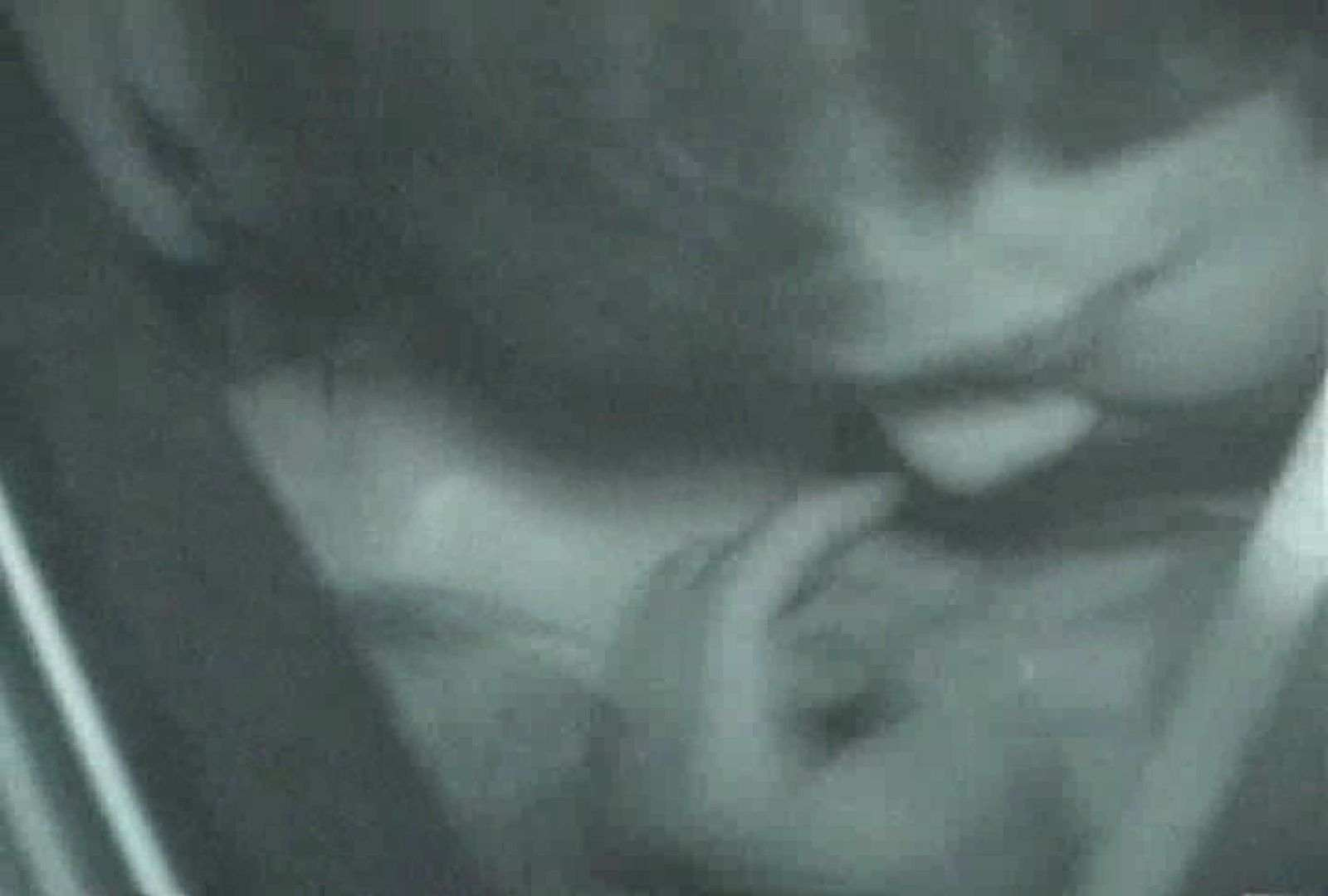 充血監督の深夜の運動会Vol.45 ローター エロ画像 101画像 48