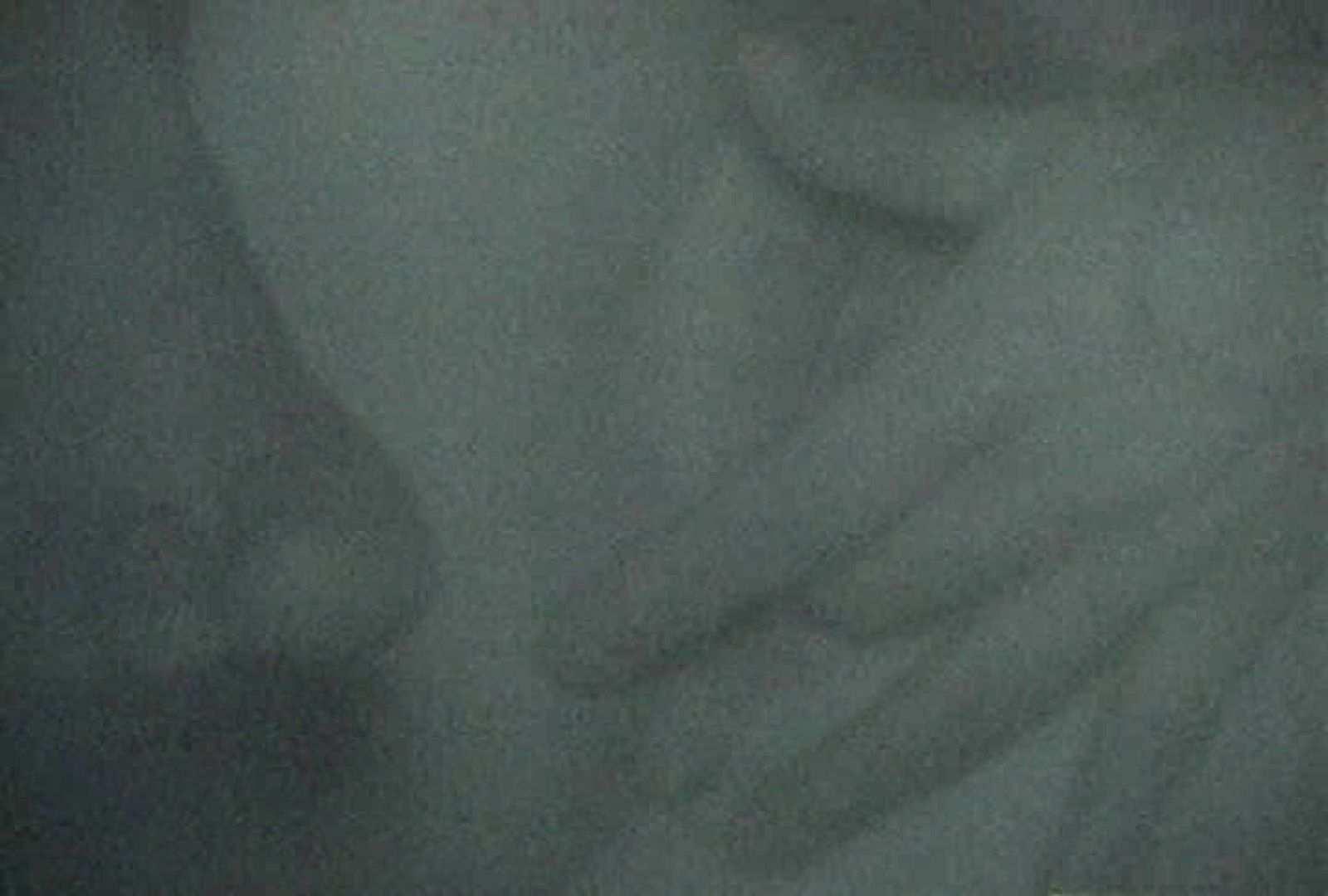 充血監督の深夜の運動会Vol.47 エロティックなOL アダルト動画キャプチャ 66画像 8