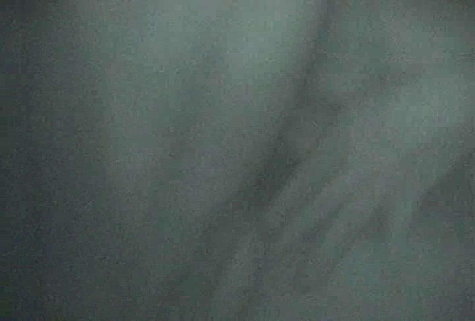 充血監督の深夜の運動会Vol.47 エッチなセックス  66画像 9