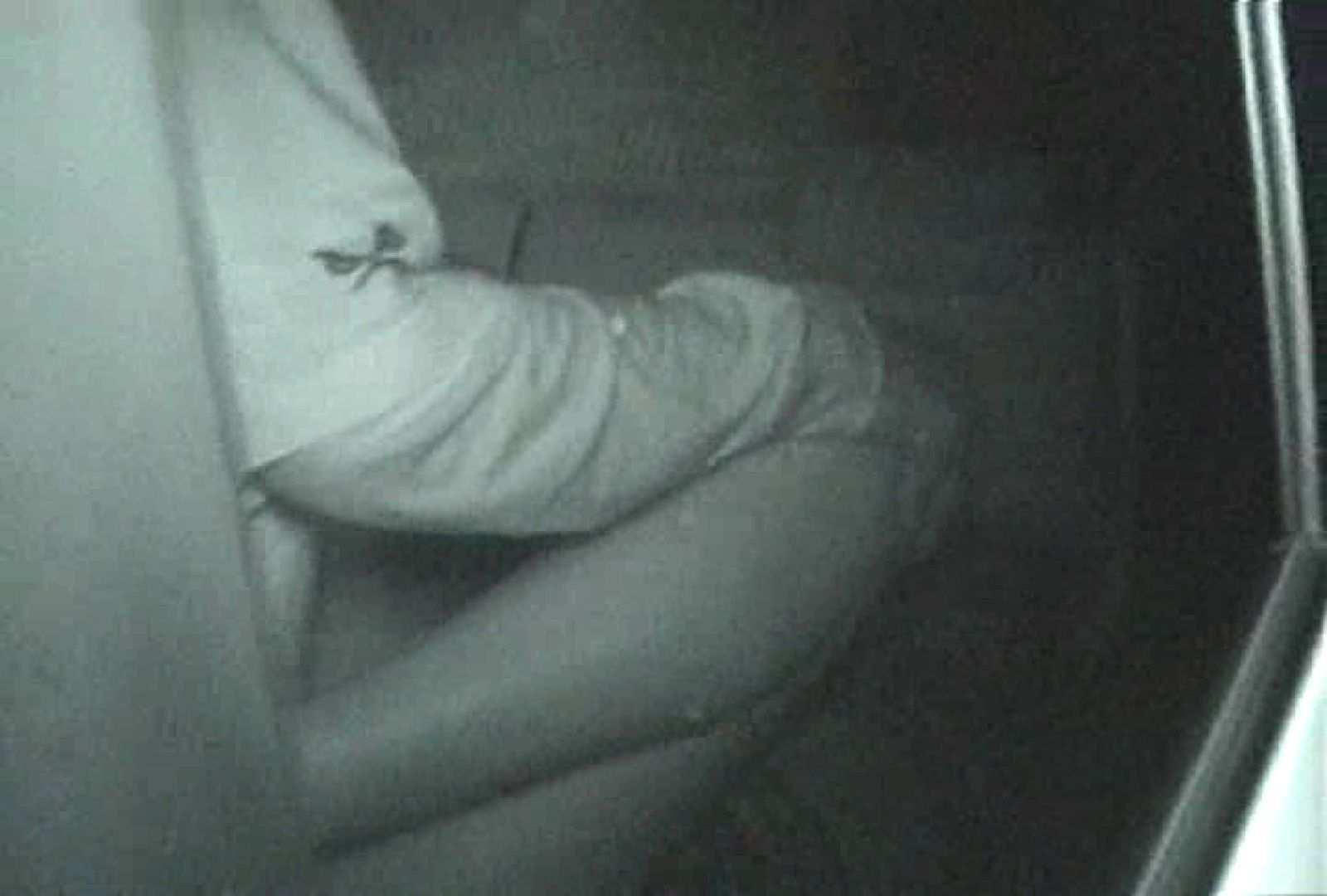 充血監督の深夜の運動会Vol.47 エッチなセックス | マンコ  66画像 22