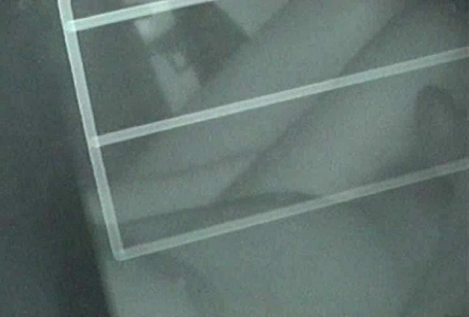充血監督の深夜の運動会Vol.47 エロティックなOL アダルト動画キャプチャ 66画像 38