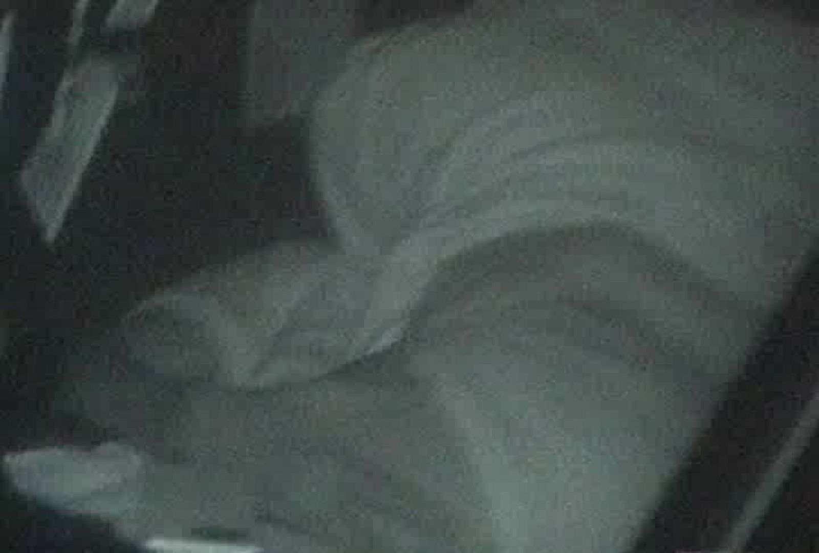 充血監督の深夜の運動会Vol.47 エッチなセックス  66画像 39