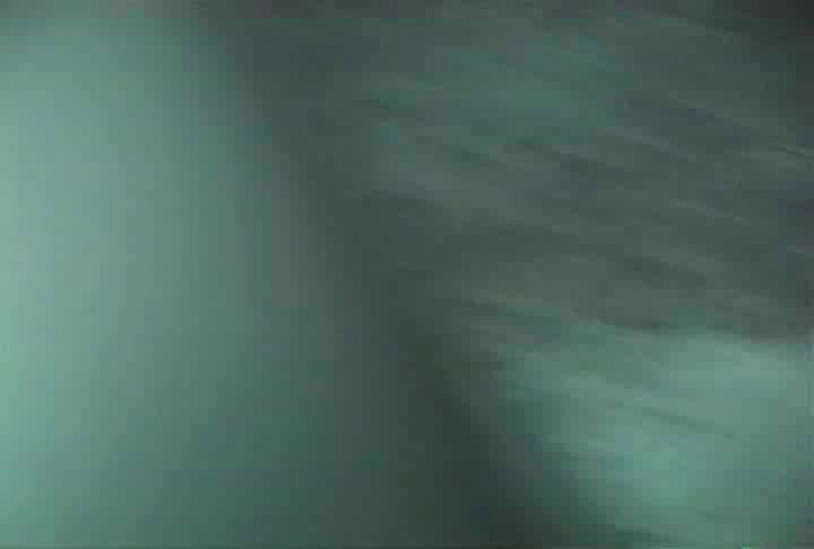 充血監督の深夜の運動会Vol.47 エッチなセックス  66画像 45