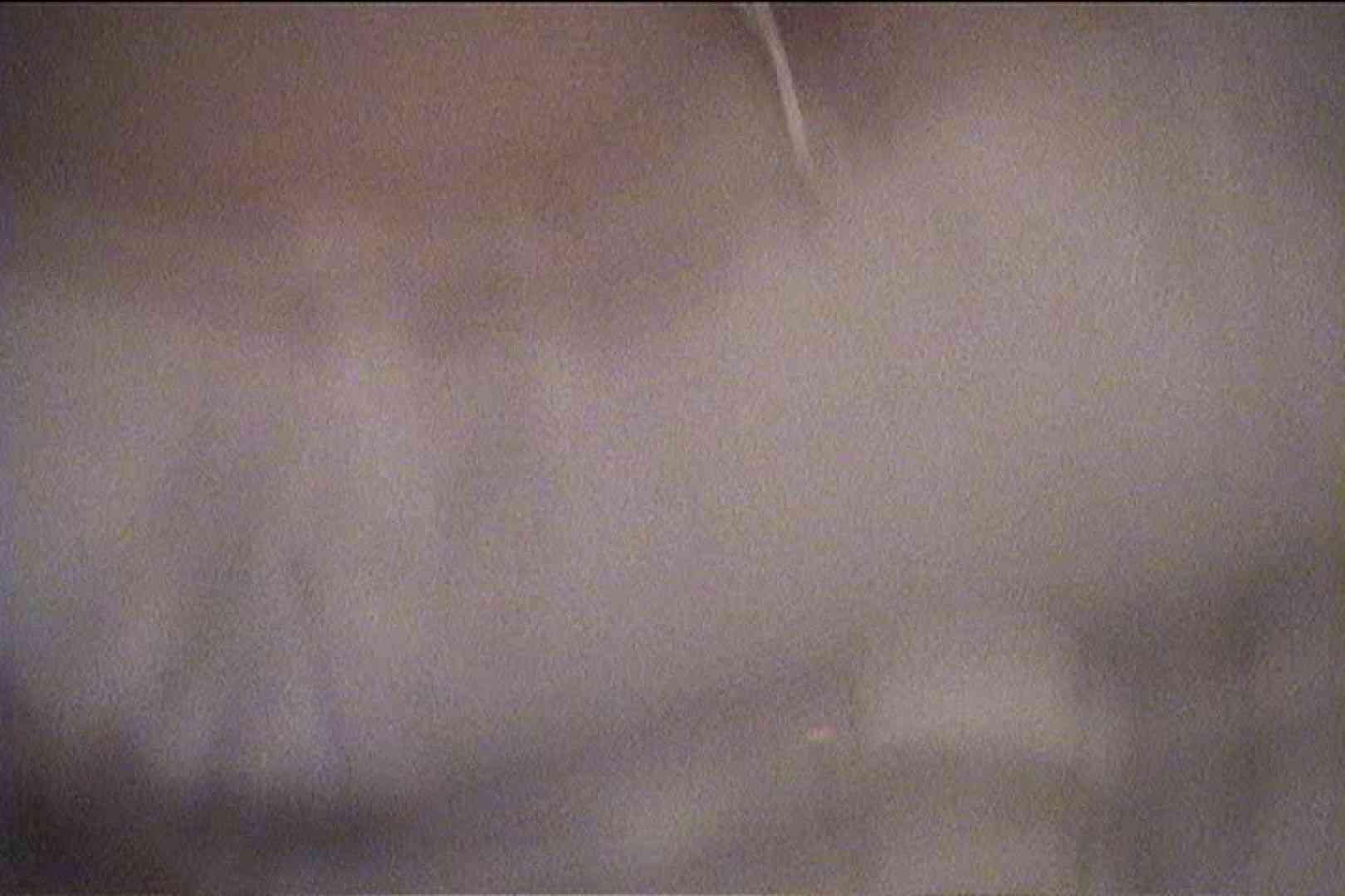 いっくんの調教! 「専学生里奈19才」Vol.1 エッチなセックス  78画像 64