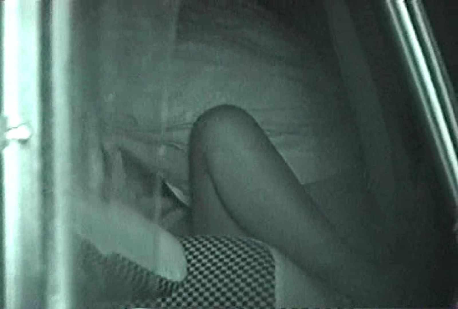充血監督の深夜の運動会Vol.49 エッチなセックス | カップル盗撮  83画像 13