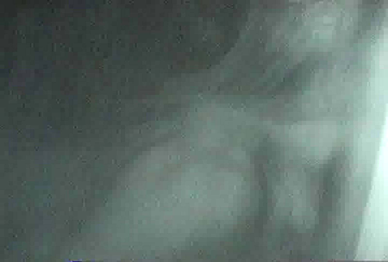 充血監督の深夜の運動会Vol.50 細身   お姉さんのヌード  63画像 13