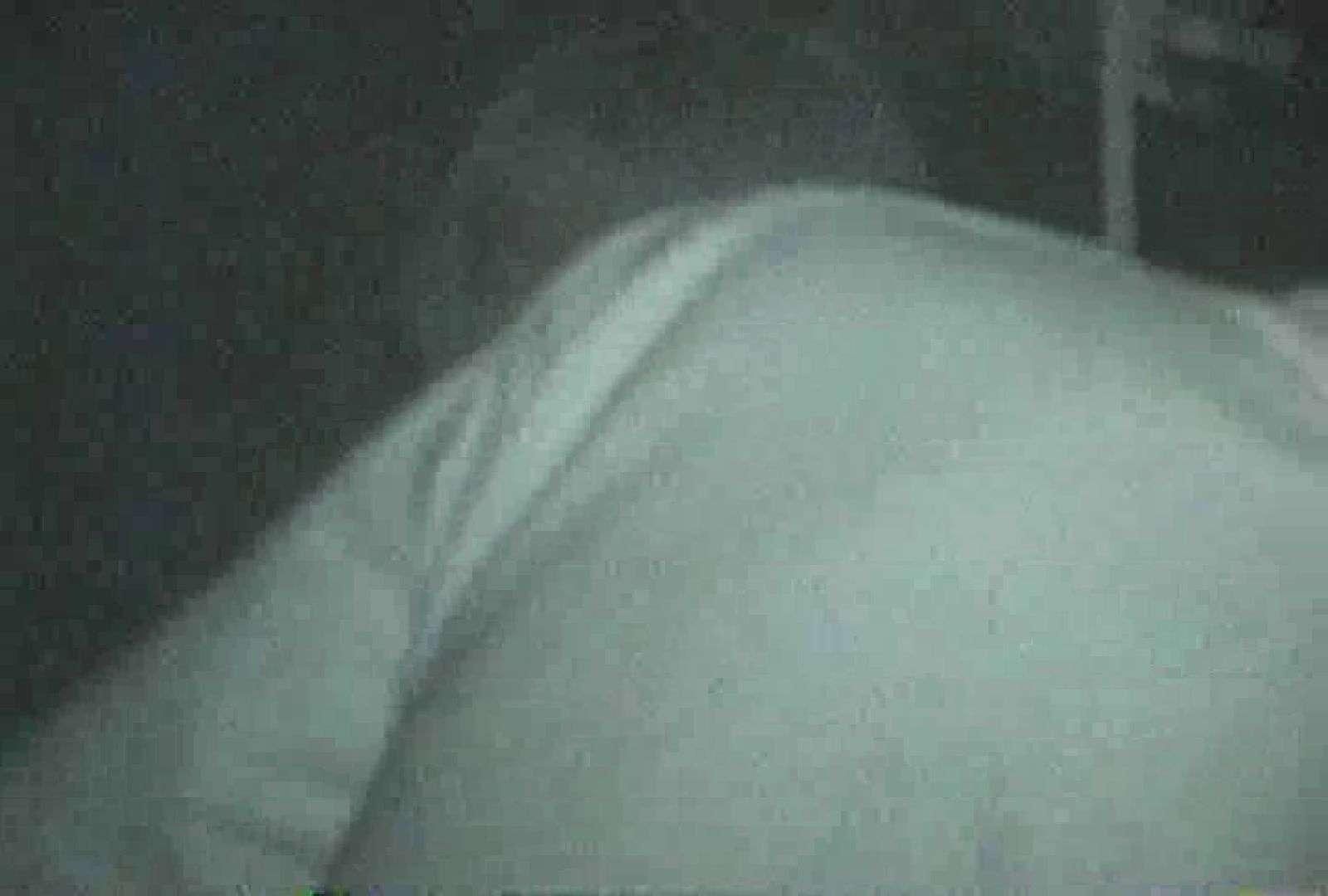 充血監督の深夜の運動会Vol.50 エロティックなOL 女性器鑑賞 63画像 26