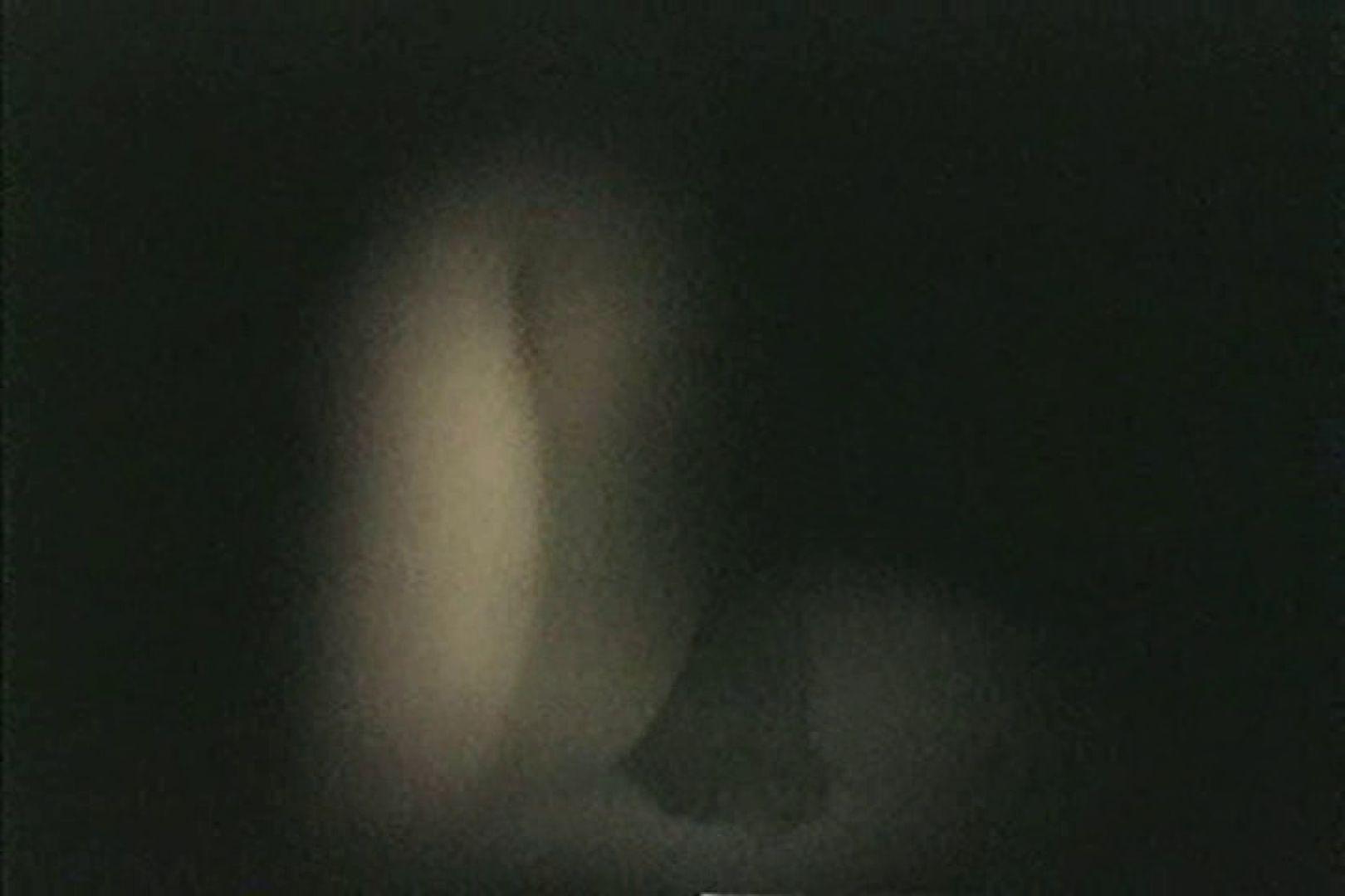 WAC 女子寮Vol.3 女子風呂盗撮  97画像 3
