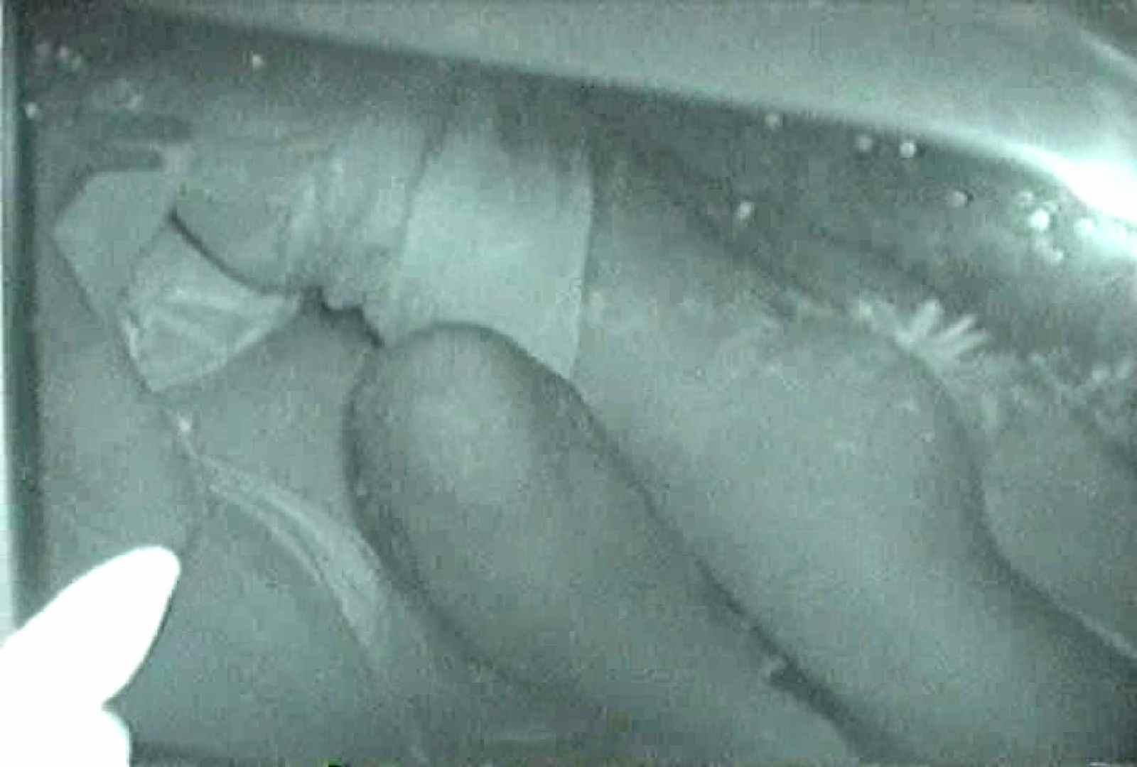 充血監督の深夜の運動会Vol.54 エッチなセックス | ギャルのエロ動画  98画像 61
