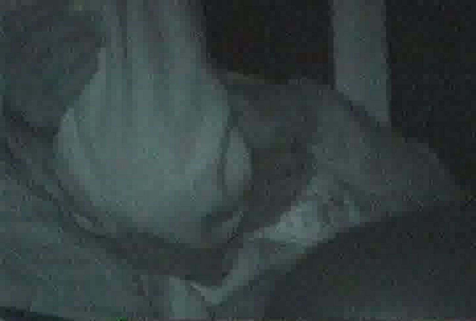 充血監督の深夜の運動会Vol.54 エッチなセックス  98画像 84