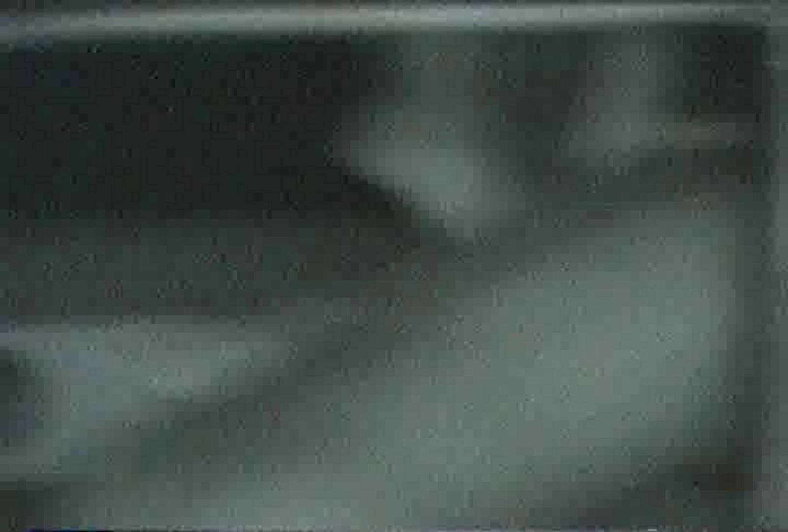 充血監督の深夜の運動会Vol.56 エッチなセックス  103画像 9