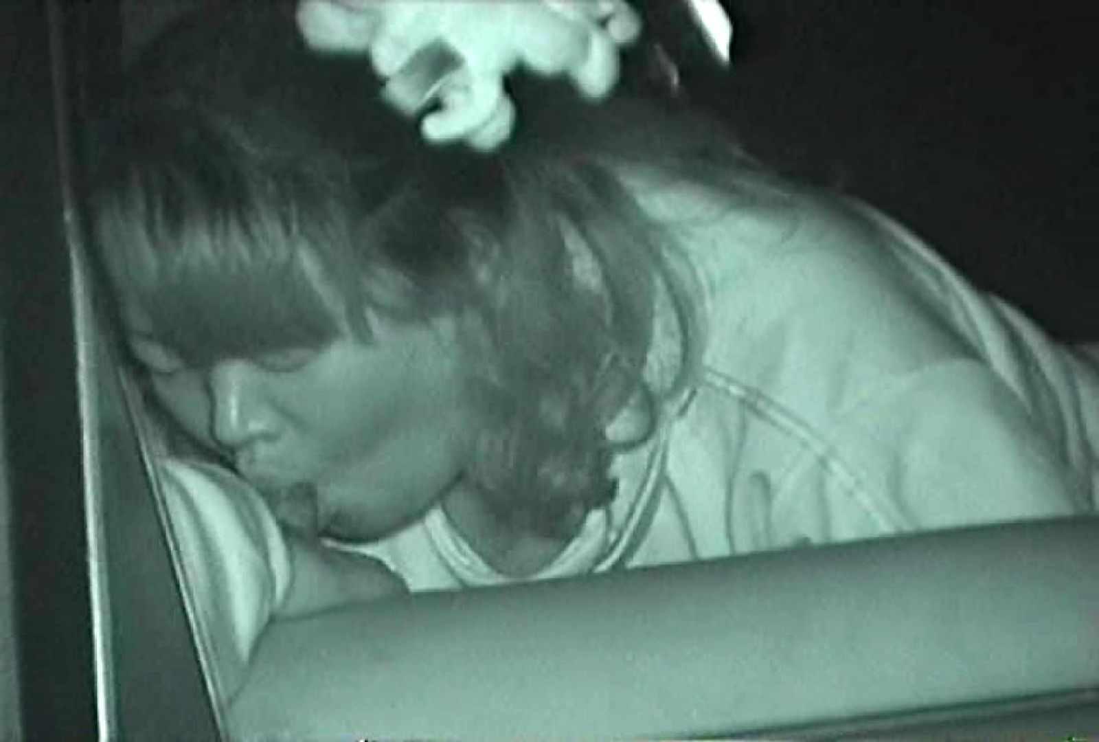 充血監督の深夜の運動会Vol.56 エッチなセックス  103画像 27